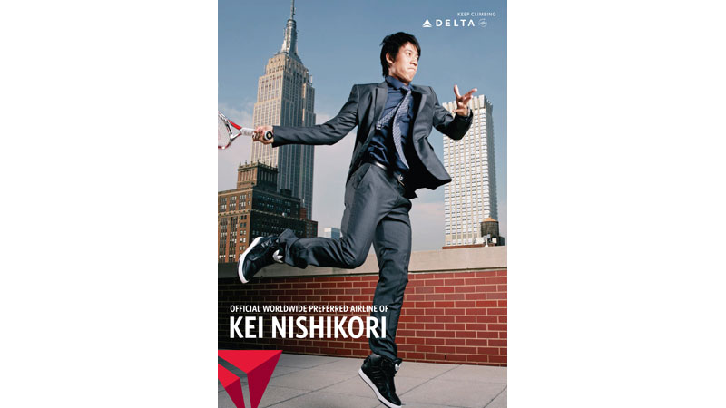 36/132 Kei Nishikori photographed in NYC for Delta Airways