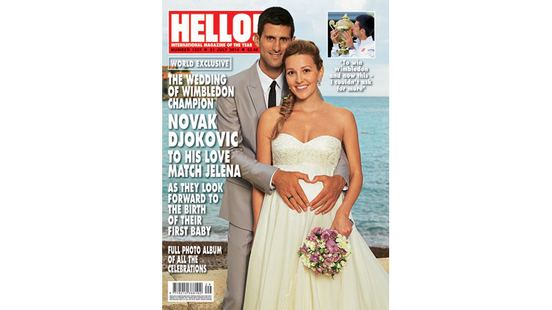 16/69 Hello World Exclusive Cover, July 2014
